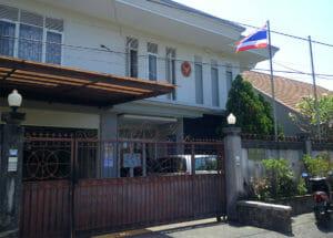 Koenigliche-Konsulat-Thailand-Denpasar