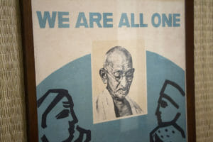 Mahatma-Gandhi-We-are-all-one