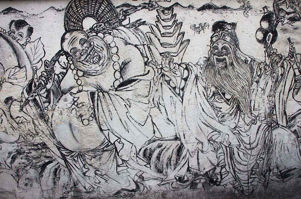 Ein asiatisches, Schwarz-Weiß-Motiv