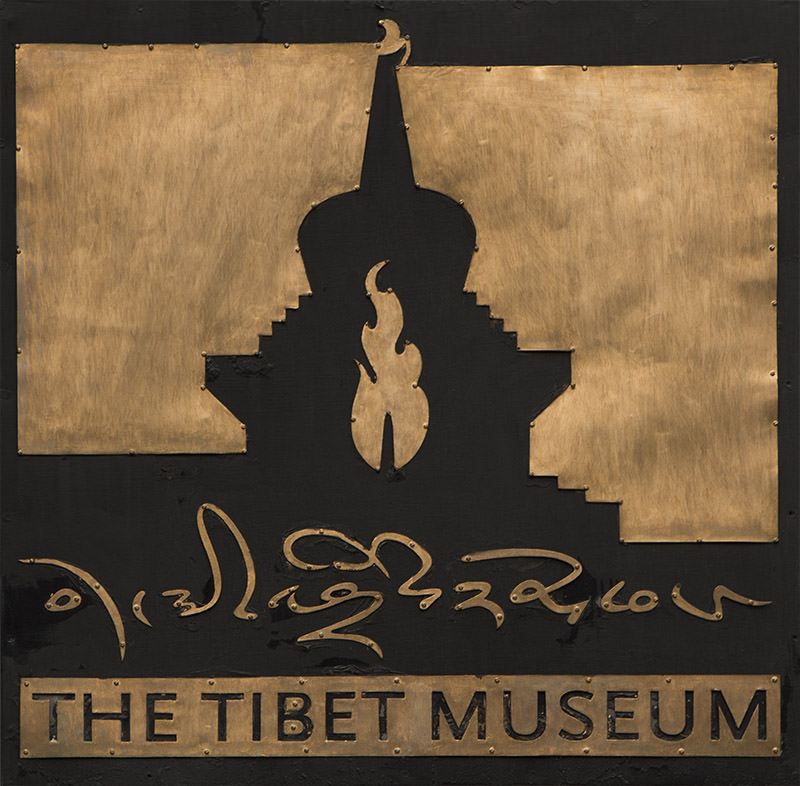 Tibet-Museum-Logo