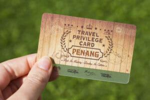 Beim Eintrittspreis für die Museen sparst du mit der Travel Privilege Card