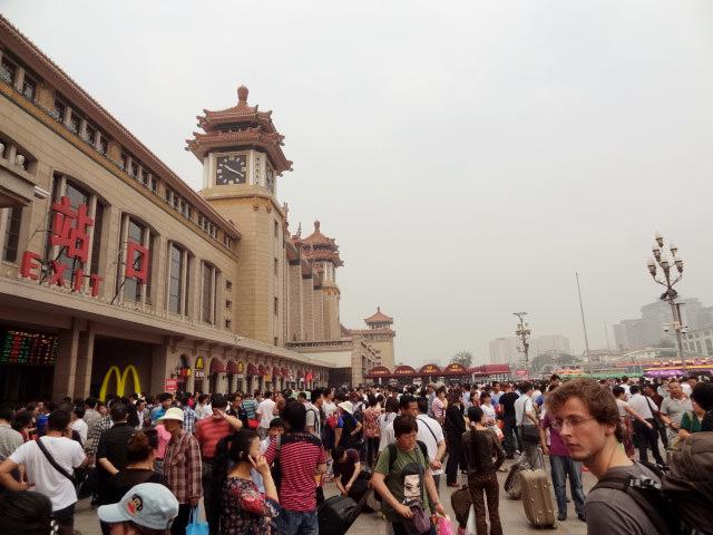 Der Bahnhof in Peking: Startpunkt unserer Reise in den Westen Chinas